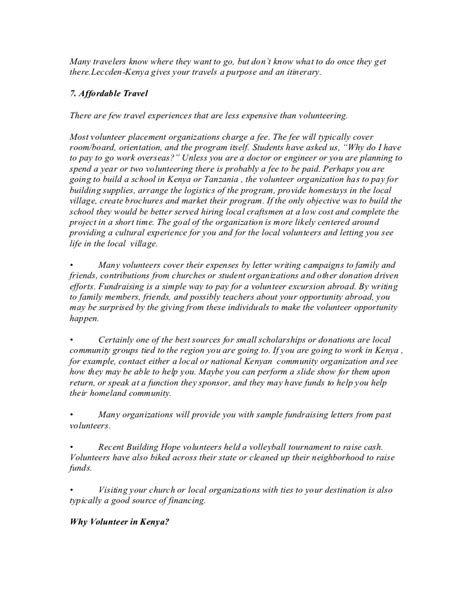 Help with cover letter student doctor network jpg 728x943